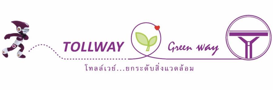 Tollway  Green Way