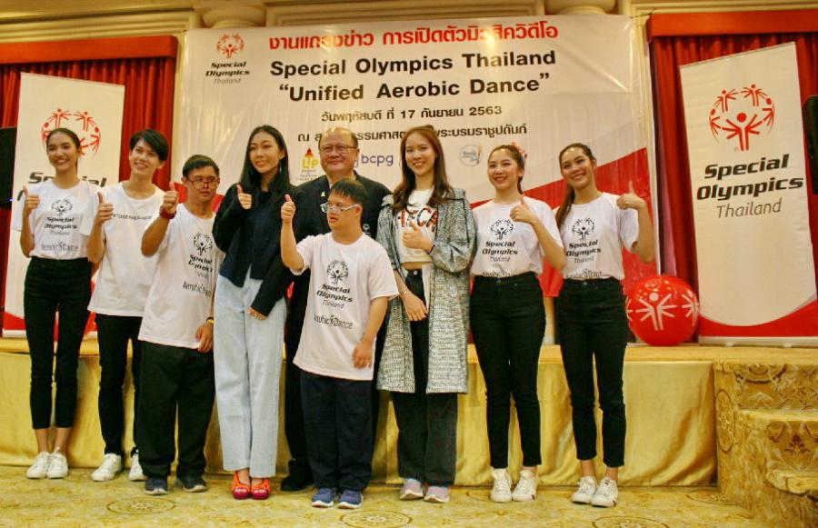 """เปิดตัว MV  """"Unified Aerobic    Dance ได้เอด้า ชุณหวิชร             ร้องนำ ร่วมผู้พิการฯ"""