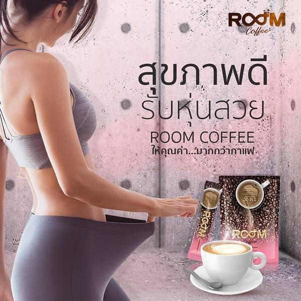 ROOM COFFEE กาแฟสำหรับคนรักสุขภาพสำหรับผู้ที่ใส่ใจ ในการควบคุมระดับน้ำตาลในเลือด