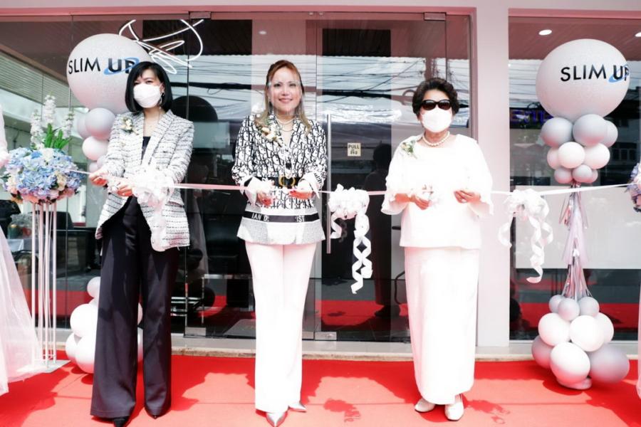 Slim Up Center เปิดตัวสาขาในรูปโฉมใหม่ ศูนย์ความงามทันสมัย & สุขภาพครบวงจร ที่สุดในประเทศไทย  ณ ตัวเมืองเชียงใหม่