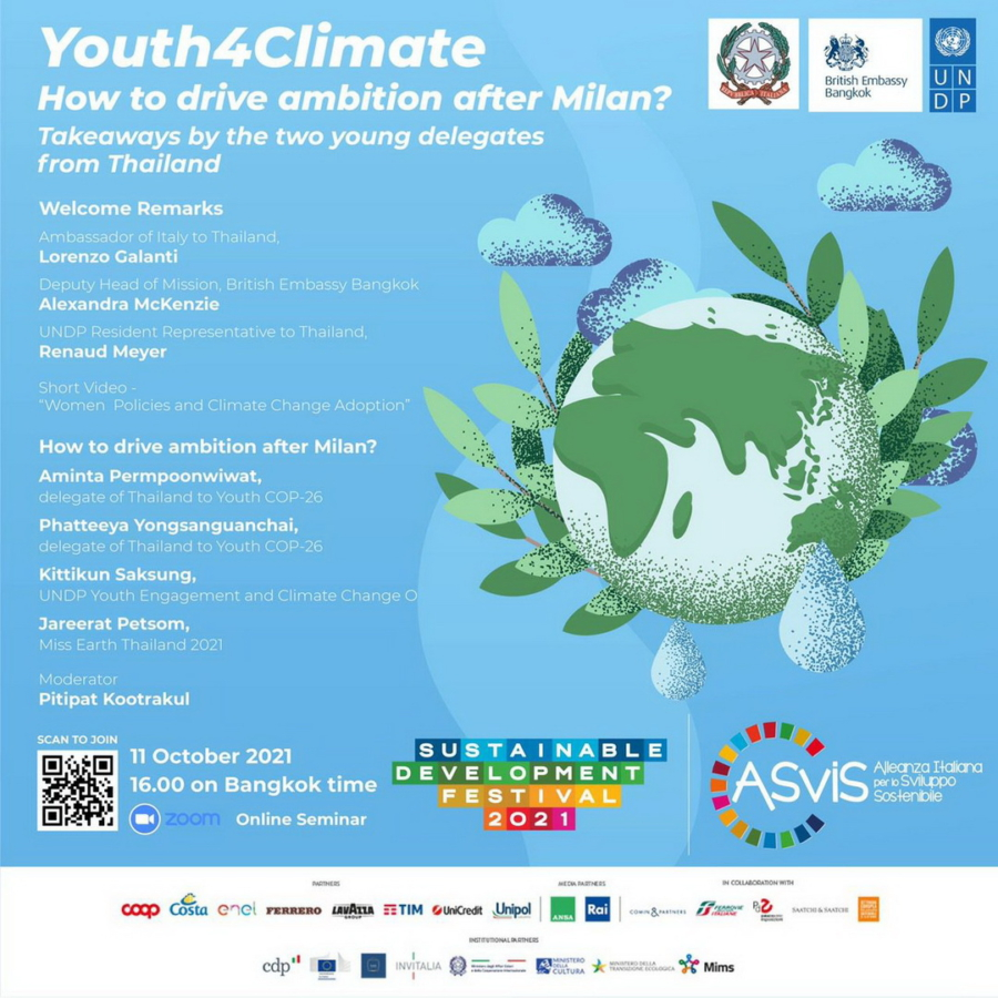 สถานทูตอิตาลี จับมือ UNDP ยกเทศกาลความยั่งยืนจากอิตาลี สู่สัมมนาออนไลน์ Youth4Climate ชวนคนรุ่นใหม่ชาวไทยร่วมตระหนักโลกร้อน 11 ตคนี้